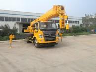 出售全新福田16吨汽车吊 8吨-12吨吊车 价格低 可以分期