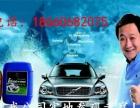 玻璃水设备汽车玻璃水生产设备防冻液设备洗车液设备