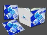 画册印刷画册设计彩色样本宣传单印刷说明书海报印刷品定制企业