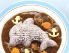 南京茉茉爱家儿童主题餐厅