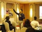 舌行天下-企业家正式场合演讲口才提升特训营