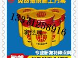 江陵环氧富锌底漆生产厂家有哪些?