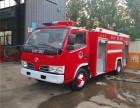 民用消防车生产厂家 简易消防车生产厂家