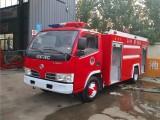 电动消防车厂家出售 小型消防车直销厂家
