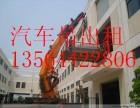 上海青浦区汽车吊出租 工业园16吨汽车吊出租 设备移位上下楼