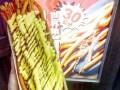 老大薯条29800