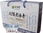 青海小西牛乳业天津营销中心