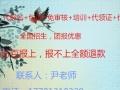 江苏省一级消防工程师代报名量身打造培训方案