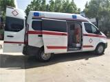 厦门长途跨省救护车病人转院救护车出租-迈康急救