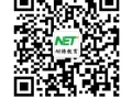 汕头超时代电脑教育,网页设计SEO优化专业培训