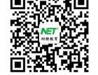 汕头龙湖/澄海/潮南平面广告设计培训,耐特培训学校