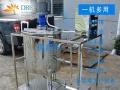 洗洁精设备 洗衣液生产机器 洗发水配方技术 洗衣粉搅拌机 玻璃水