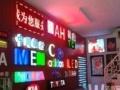 LED显示屏 发光字 扣板铝塑板门头 宣传页印刷