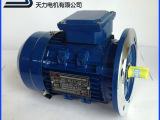 热销供应 YY系列电容运行单相异步电动机