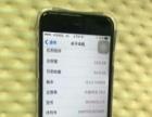 iPhone6美版64G,移动2G联通电信4G