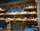 开一家蛋糕店需要多少钱