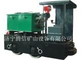 济宁腾信矿山设备厂家直供CTY2.5型蓄电池式电机车