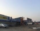 宜良 小渡口 厂房 1200平米