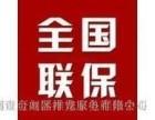 欢迎进入-石家庄海尔冰箱维修服务热线(中心)售后服务网站电话