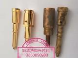 铜材抛光液 铜抛光剂