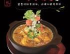 郑州卤福记啵啵鱼加盟招商