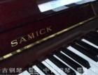 太原中古琴行 二手钢琴批发市场