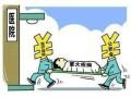 北京广源永盛专业代理企业及个人社保公积金个税档案