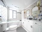南宁嘉和城白鹭郡美式风格四室105平装修风格案例