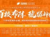 广州天河区UI设计培训机构名手授课