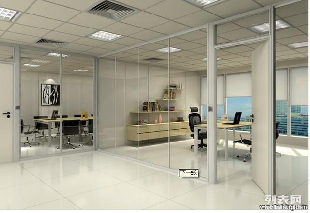 广州办公室装修公司 办公室装修设计 办公楼装修