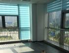 出租 茅台商务中心 精装写字楼 238平 60/平