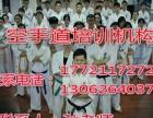 上海较专业的散打培训班空手道培训班