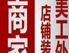 辽宁沈阳小程序网店装修