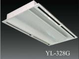 【厂家直销】LED格栅灯盘 现代铝材吊线办公照明室内灯具