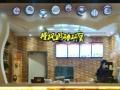 重庆咖喱饭加盟哪家好