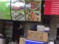 朝阳四惠广渠路15平小吃快餐店转让511480