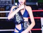 北京泰拳机构-北京哪里学泰拳-北京泰拳培训-北京暑假泰拳班