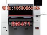 三星贴片机SM471