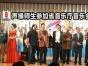 长沙声乐培训班 声缘音乐传播有限公司