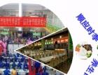 重庆与周边地区专业食堂承包劳务外包
