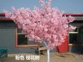 仿真桃花假树婚庆酒店商场装饰拱门人造植物大型樱花许