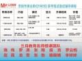 贵阳市2017年9月9日事业单位联考笔试辅导课程