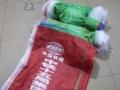 西安条幅 庙会旗 专业制作厂家 西安国庆红旗党旗批