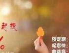 中国平安刘立忠为您服务
