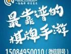 杭州创业之选, 怎么代理趣牌跑的快房咔?