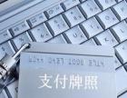 转让资产管理 网络借贷 催收服务 互联网金融公司
