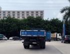 江铃货车顺达江铃新顺达 109马力 4.22米单排栏板轻卡-低价