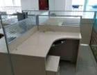 办公桌老板桌屏风钢架工位会议桌文件柜可送货安装