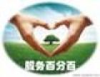欢迎进入~!温州三菱重工空调各区售后服务维修总部电话