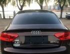 奥迪A52013款 A5 Coupe 2.0TFSI 双离合 4